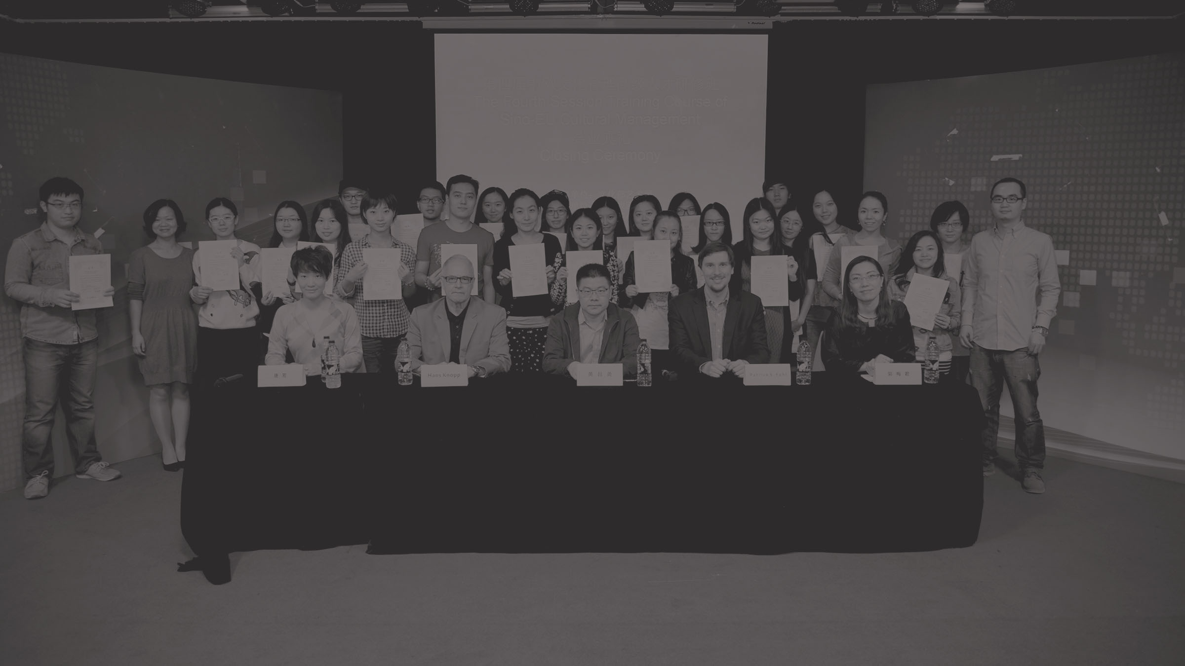 The fourth session of the Sino-EU cultural management training course